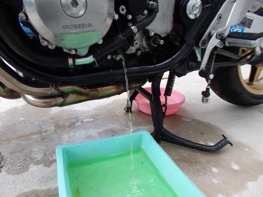 水 バイク 冷却